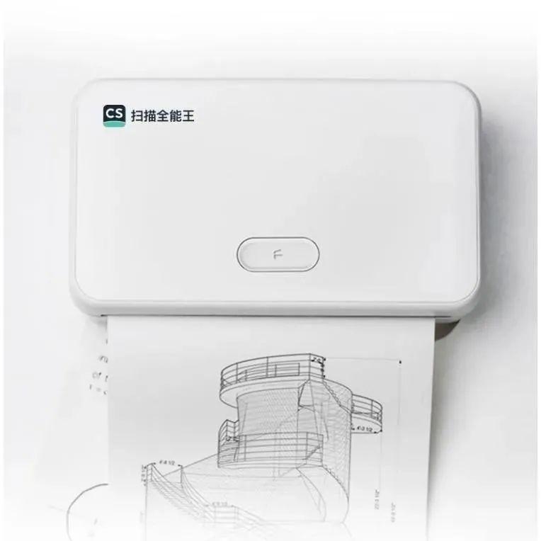 无需墨盒、即扫即打…智能硬件带来打印新体验!