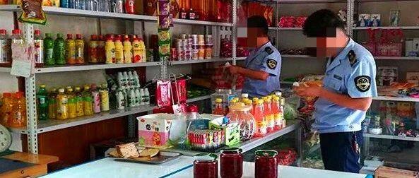 蓬溪某副食店经营超过保质期的食品被处罚,你去过吗?