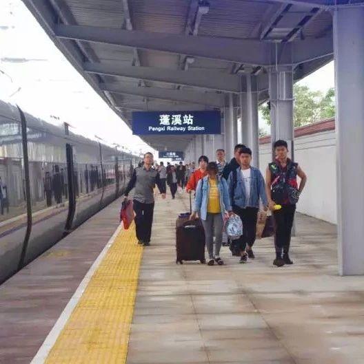 市民称经停蓬溪火车站的列车车次太少?相关部门这样回应...