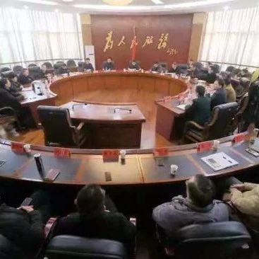 蓬溪县委副书记黄亚军提名为蓬溪县人民政府县长(附简历)