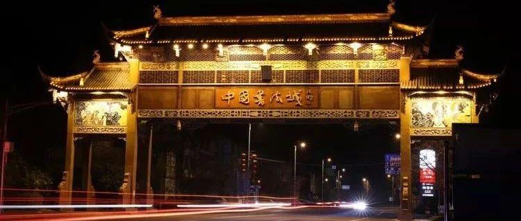 蓬溪新歌《想家了》打动众多网友心声