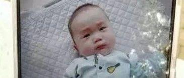 紧急寻人!妈妈街头晕倒,醒来后四个月大男婴失踪!
