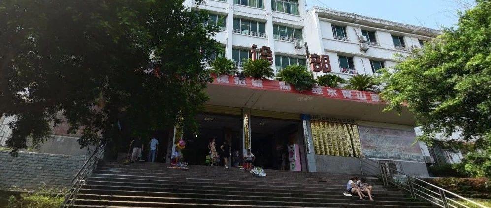 蓬溪人民医院搬迁后旧址将如何规划?答案在文中……
