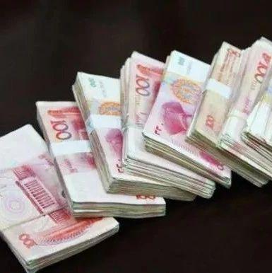 蓬溪8旬夫妻将10余元养老钱借给邻居,谁知钱要不回还撕破脸!