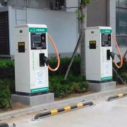 遂宁布局新能源汽车充电设施