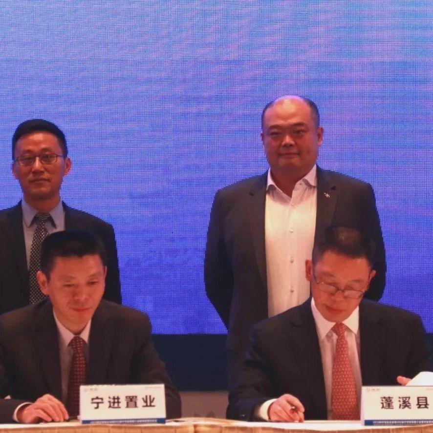 总投资金额21.2亿元,蓬溪新签约3个实力项目!