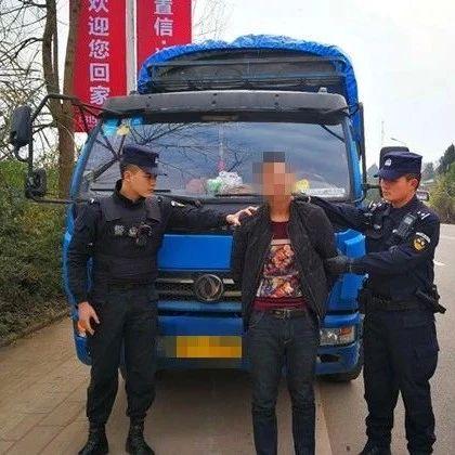 男子遇蓬溪警方检查时神色慌张,一查果然有猫腻!