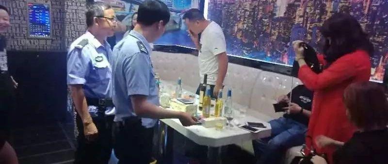 蓬溪37家歌舞娱乐场所被警方集中清查,大量现场图曝光!