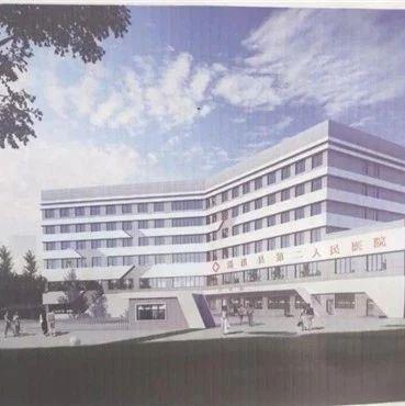 蓬溪将建设第二人民医院,选址已定!快看在你家附近吗?