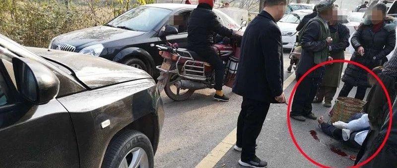 刚刚蓬溪某场口发生交通事故,一行人被撞倒在地,头部流血不止!