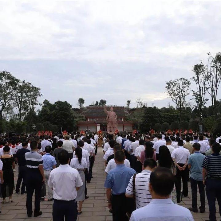 蓬溪公布的这150位重要人物,我们必须向他们致敬!