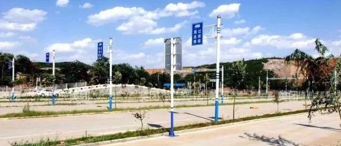 蓬溪某驾校因存在违规行为,引市效能办重视并遭罚款处罚!