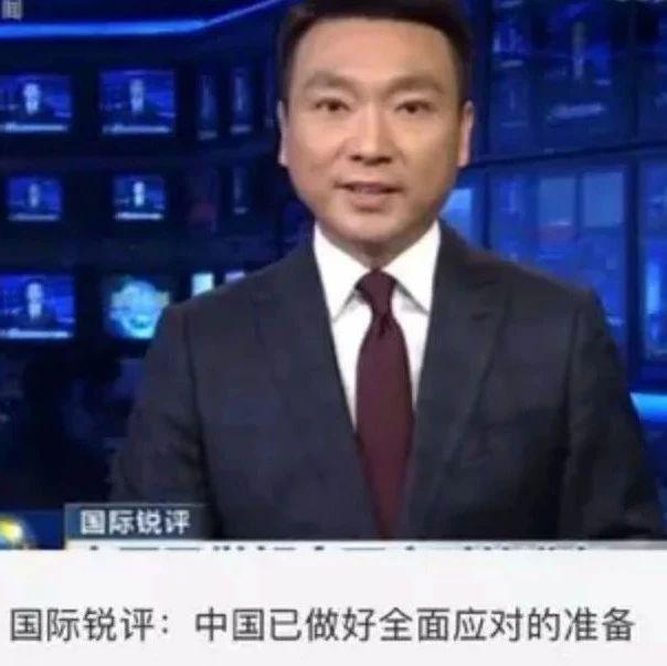 中国宣布反制美国!要打便打,中国人不是吓大的!