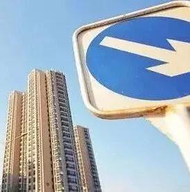 如果房价下跌,对我们的生活会有影响吗?网友的分享扎心了!