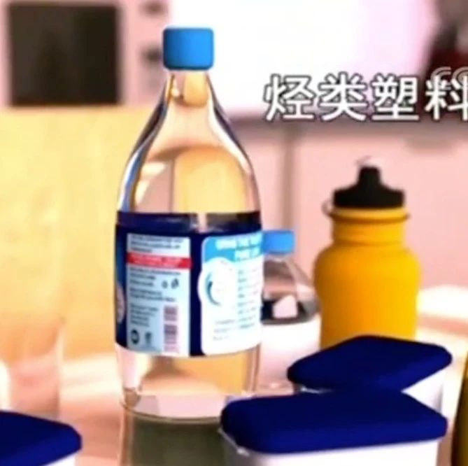 你经常用塑料瓶喝水吗?这个风险你万万没想到...