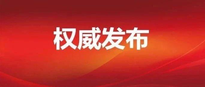 江西隆重表彰!于都23人和9个集体上榜!