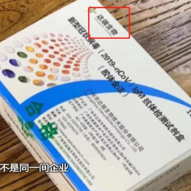 新冠病毒自�y盒?150元/支,15分�出�Y果?!