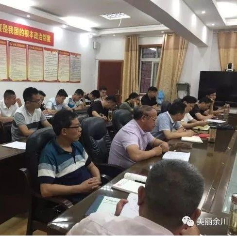 余川镇:典型引路跟踪管理提升派聘书记工作质效