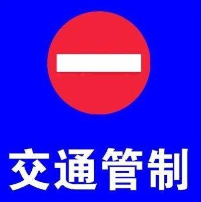 G98环岛高速三亚这个路段12月1日起临时管制→