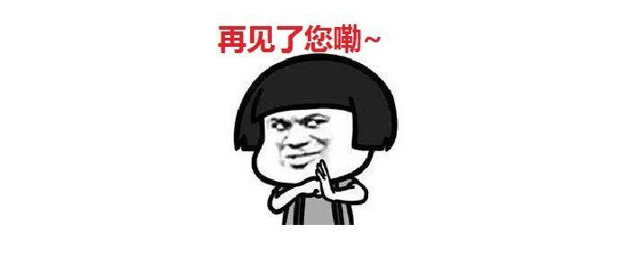 """台风""""杜鹃""""停止编号!本轮冷空气会影响海南吗?"""