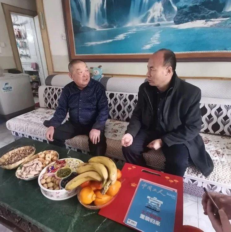 新春送温暖――县总工会看望慰问退休老党员