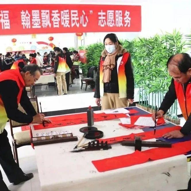 """瓜州县总工会‖开展""""暖春""""志愿服务活动"""