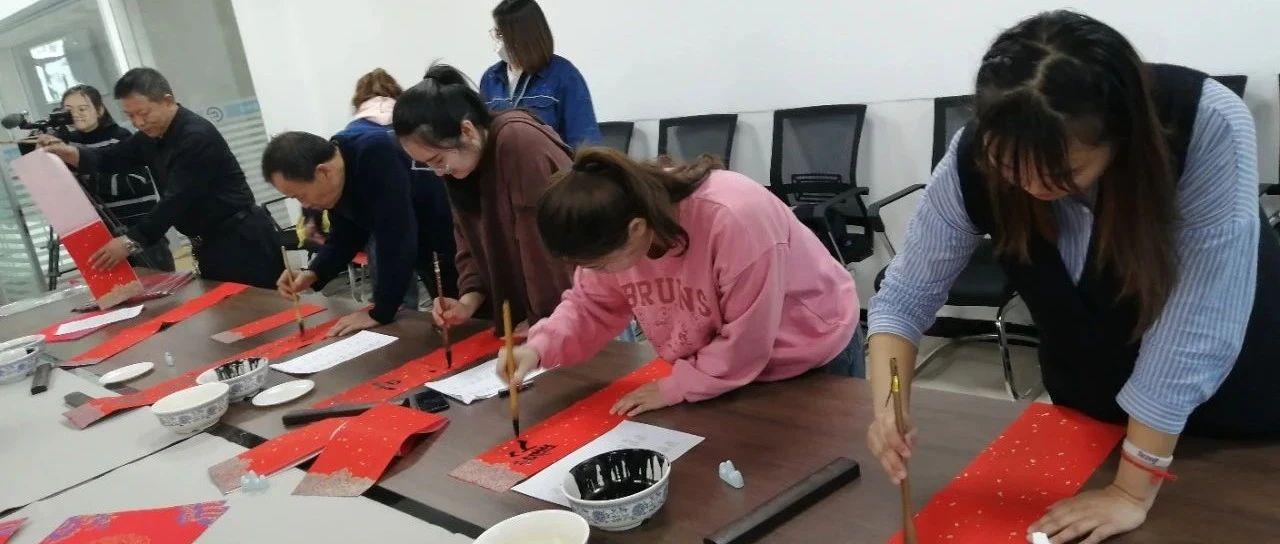 瓜州县总工会‖开展送书法送祝福进企业活动