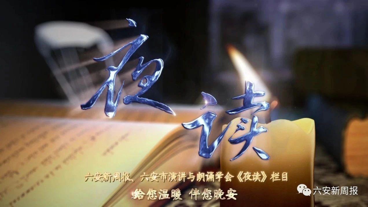 心若花开清风自来(张睿琪)