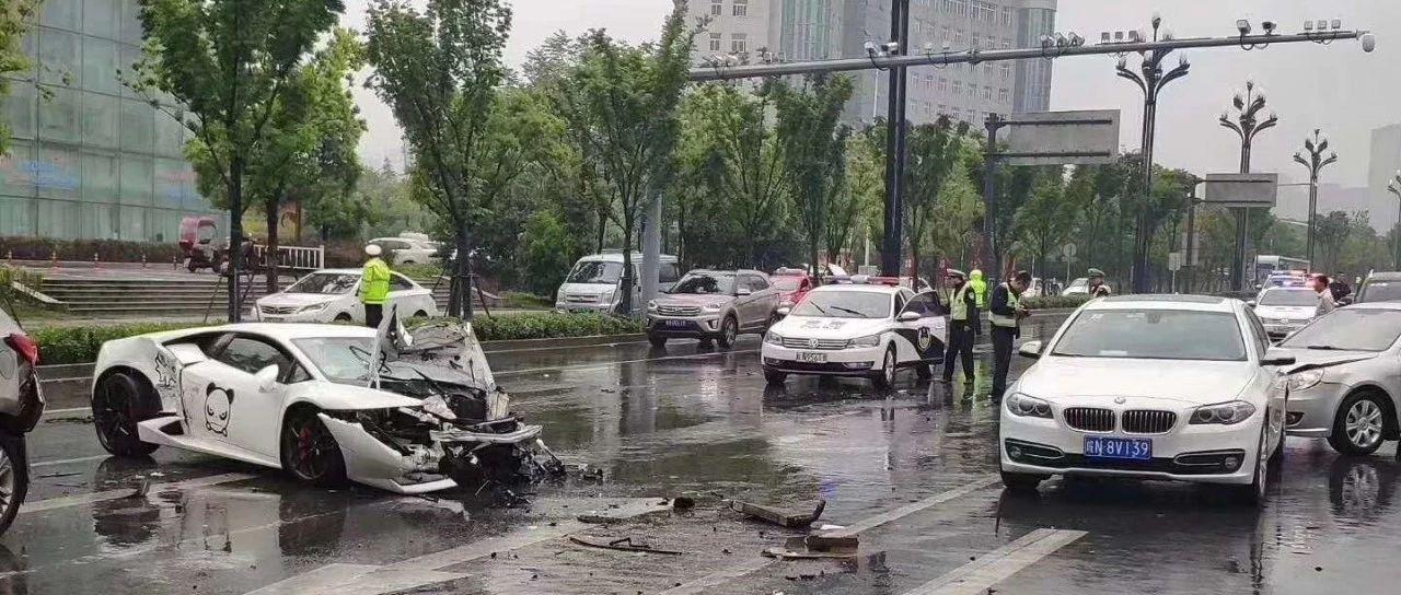 【现场视频】一辆兰博基尼在六安发生事故,致9车受损2人受伤…