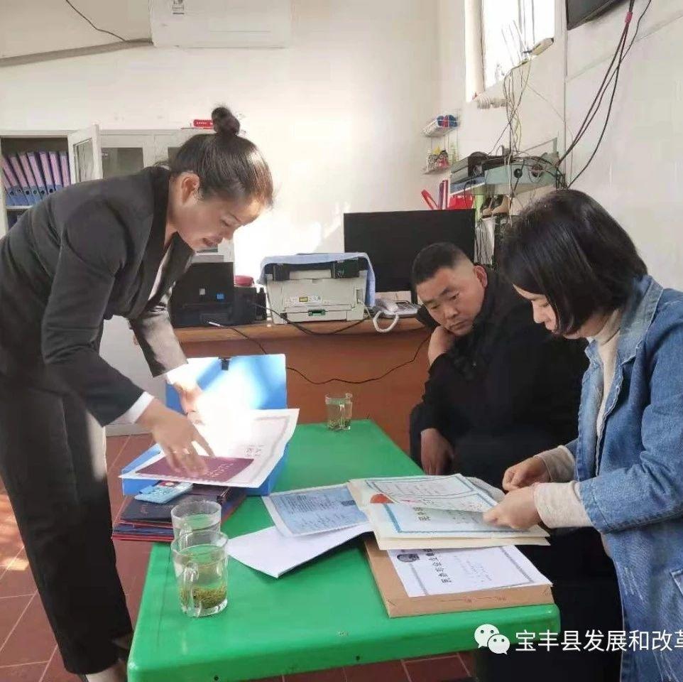 宝丰县发改委深入实地查看价格收费行为落实情况