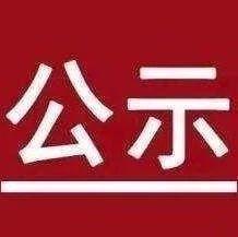 商城�h2019年度�r村安全�水�芸�1370�f元,涉及288��村...