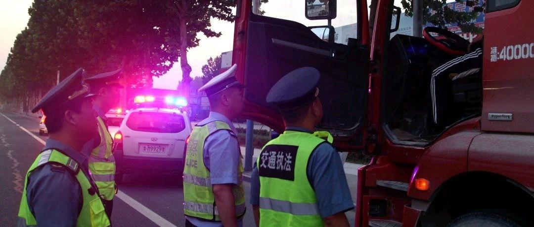 """博兴县交通交警强强联合,向超限超载说""""不"""""""