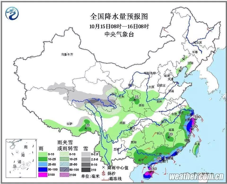 今起连续三天,黑龙江省北部、东部地区有一次雨雪天气!