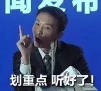 车主们注意了!夹江县将启用首个机动车不礼让斑马线抓拍监控