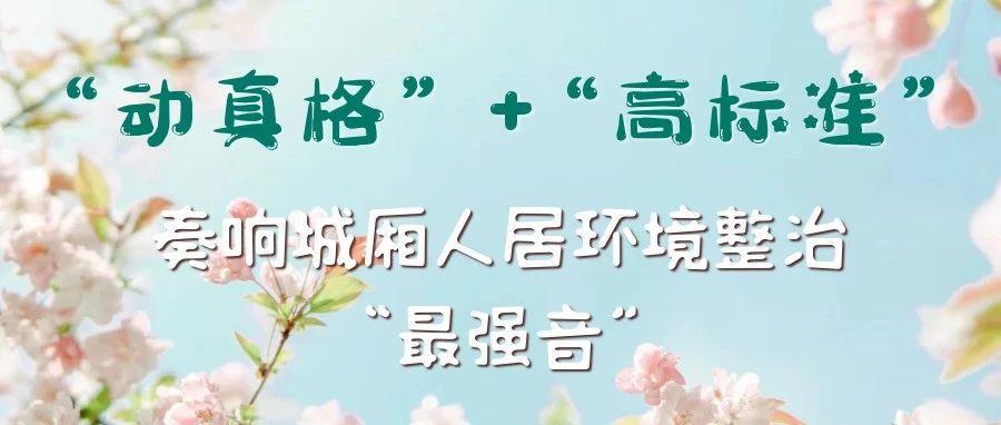 """【城����B】奏�人居�h境整治""""最��音"""""""