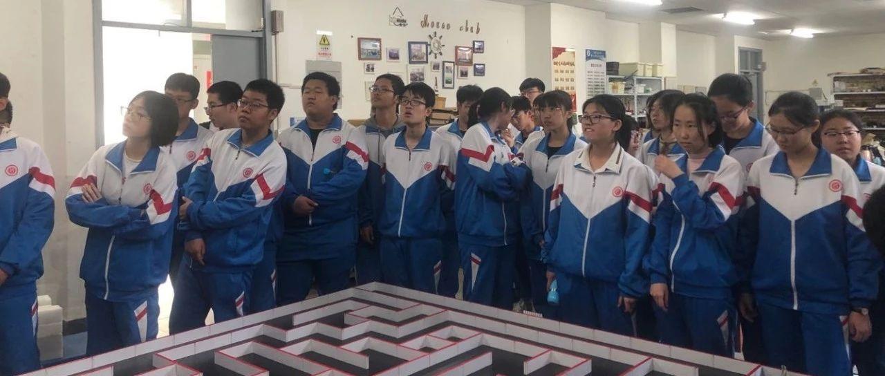 大港八中高中生参观电脑鼠走迷宫实验室