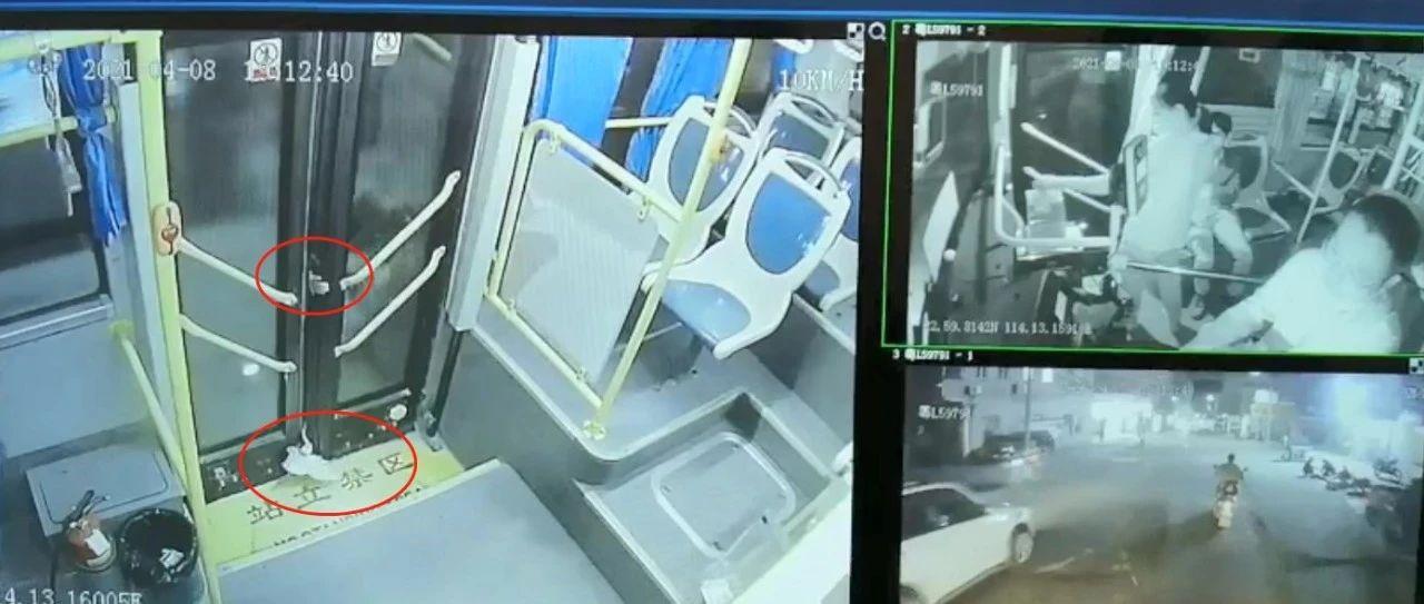 揪心!广东一女孩被公交车门夹脚,拖行数十米