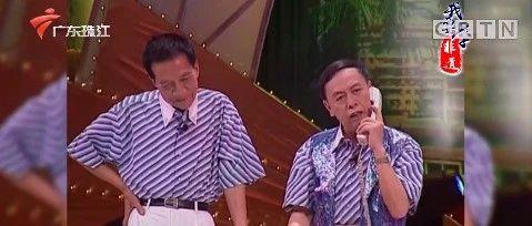 【我要学非遗】黄俊英:粤语相声文化会不断传承