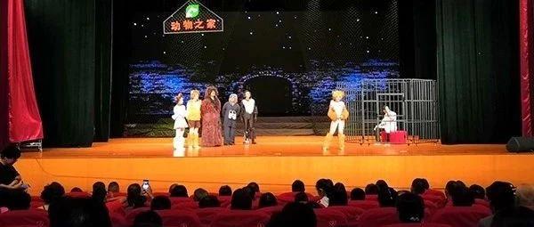 京津冀艺术欣赏季收官剧目在滨海新区大港精彩上演