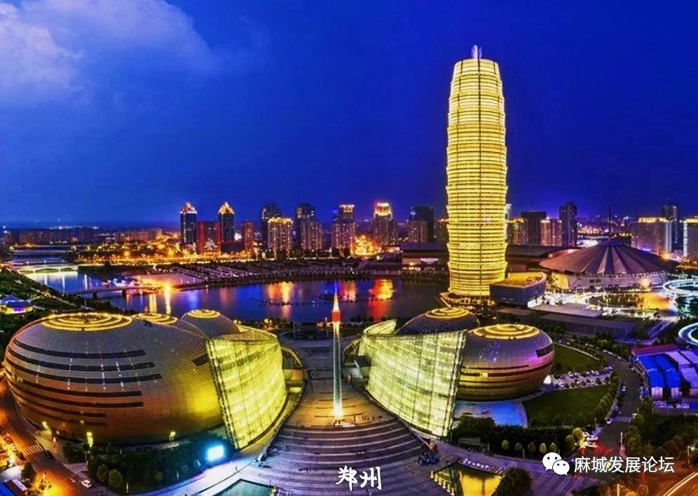 鄂豫皖三省综合实力排名,湖北位列第1,安徽屈居第3