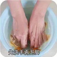 冬天手脚干燥裂口?教你一招让你的手脚细腻又滑嫩!