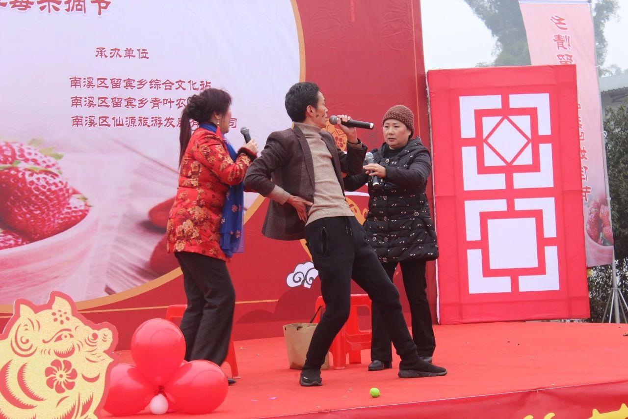 现场来了!留宾这场春节联欢会,太嗨太精彩,还有绝技....(视频)