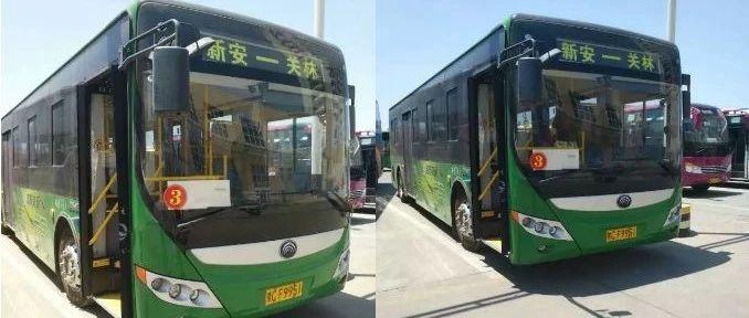 新安――关林公交车班次增加