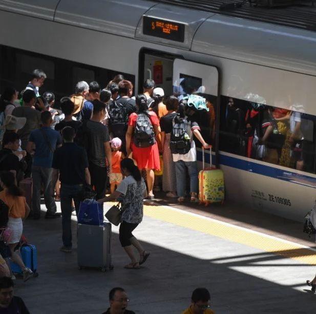 """国庆假期火车票明天开抢,这些时间点最有可能""""捡漏""""!"""