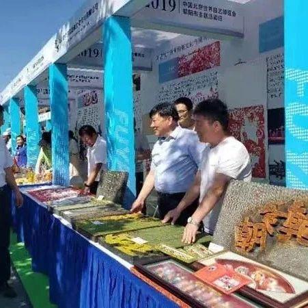 """正在进行的北京世园会,你可以看到这些""""阜阳元素"""""""