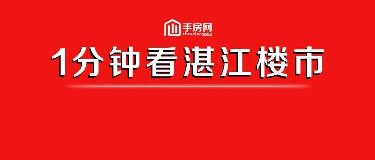 吴川市品江豪庭商业小区项目建设用地规划许可批前公示