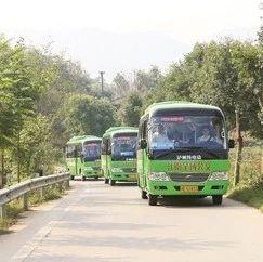 江阳区今起新开农村公交373路,途经这些站点