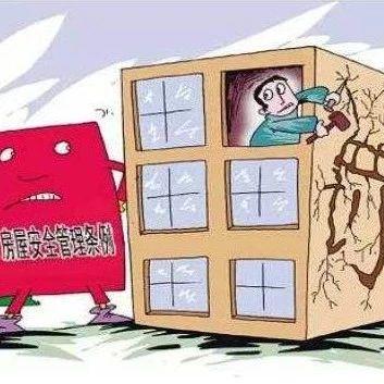 泸州房屋装修需申报登记,这些设计方案要遭罚!