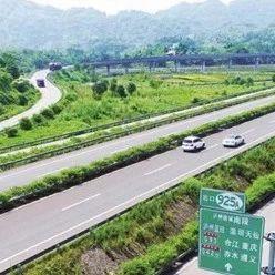 10月9日起,厦蓉高速纳溪互通将交通管制,路过车辆注意!