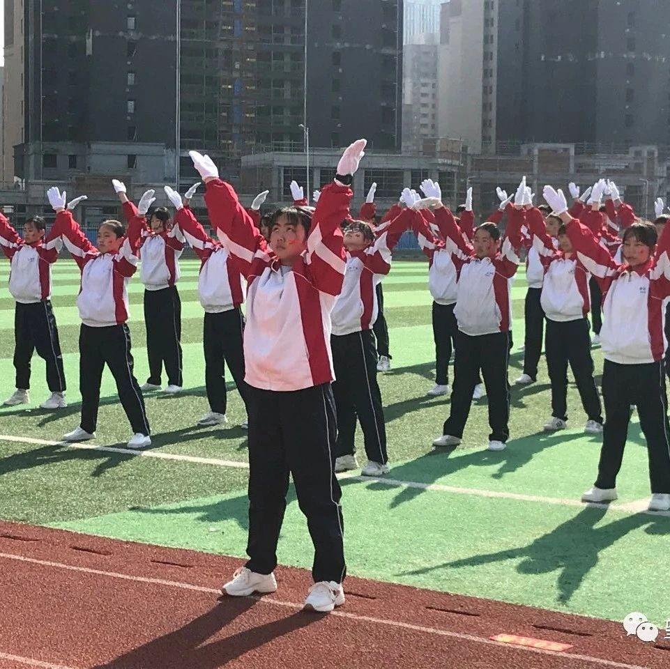 实验学校开发区分校举行初中生广播操比赛